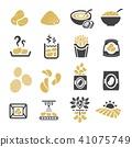 potato icon 41075749