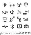 signal icon 41075755