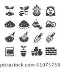 soil icon 41075759