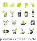 lemon icon 41075761