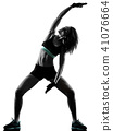 cardio boxing cross core workout fitness exercise aerobics woman 41076664