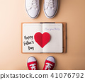 Fathers day greeting card concept. Flat lay. 41076792