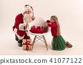圣诞节 圣诞 耶诞 41077122
