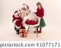 圣诞节 圣诞 耶诞 41077171