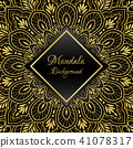 Luxry gold mandala template background. 41078317