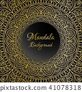 Luxry gold mandala template background. 41078318