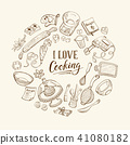 bowl cake cartoon 41080182