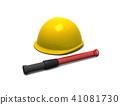 헬멧과 유도 봉 41081730