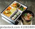 lunch in bento box 41083889