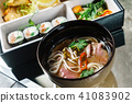 lunch in bento box 41083902
