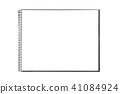 스케치북 41084924