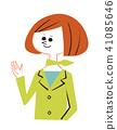 female lady woman 41085646