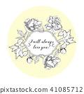 Flowers Sketches Composition. Botanical elements 41085712