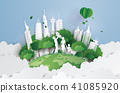 green city with family 41085920