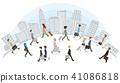 工作人员和背景例证 41086818
