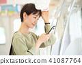 商業女子火車通勤攝影合作:京王電鐵有限公司 41087764