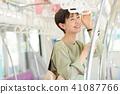 事業女性 商務女性 商界女性 41087766