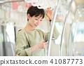 事業女性 商務女性 商界女性 41087773