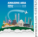 Asia famous Landmark paper art. Global Travel  41087825