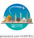World famous Landmark paper art. Global Travel. 41087831
