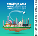 Asia famous Landmark paper art. Global Travel. 41087838