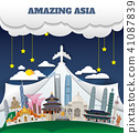 Asia famous Landmark paper art. Global Travel. 41087839