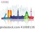 Canada Landmark Global Travel And Journey. 41088136