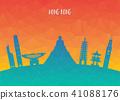 Hong kong Landmark Global Travel And Journey. 41088176