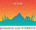 New Zeland Landmark Global Travel And Journey  41088335