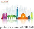 Taiwan Landmark Global Travel And Journey  41088360