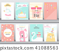 Set of birthday invitations cards, poster,greeting 41088563
