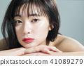 女性美容系列 41089279