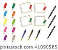 套鉛筆和備忘錄墊和筆 41090565