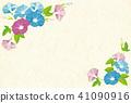 Hydrangeic background illustration 41090916