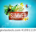 Vector Hello Summer Holiday typographic illustration with toucan bird on vintage wood background 41091119