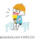 아이스크림을 먹는 소년 41091131