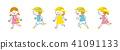 孩子們快樂地跑著白色的皮膚 41091133