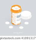 알약, 약, 벡터 41091317
