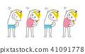 準備孩子鍛煉身體白皮膚 41091778