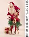 圣诞节 圣诞 耶诞 41091885