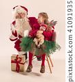 圣诞节 圣诞 耶诞 41091935