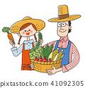 농작물을 안고 웃는 부부 41092305