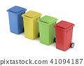 Multicolored plastic trash bins 41094187