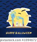 zombie halloween cemetery 41094672