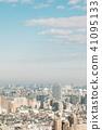 照片素材東京·東京市照片 41095133