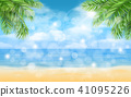 background, vector, beach 41095226