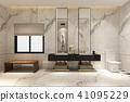 luxury modern design bathroom and toilet 41095229