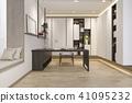 modern white minimal working room 41095232