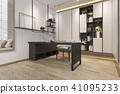 modern white minimal working room 41095233