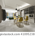 modern dining and kitchen near living room 41095238